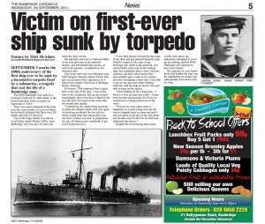 HMS Pathfinder Banbridge Chronicle 3 Sept